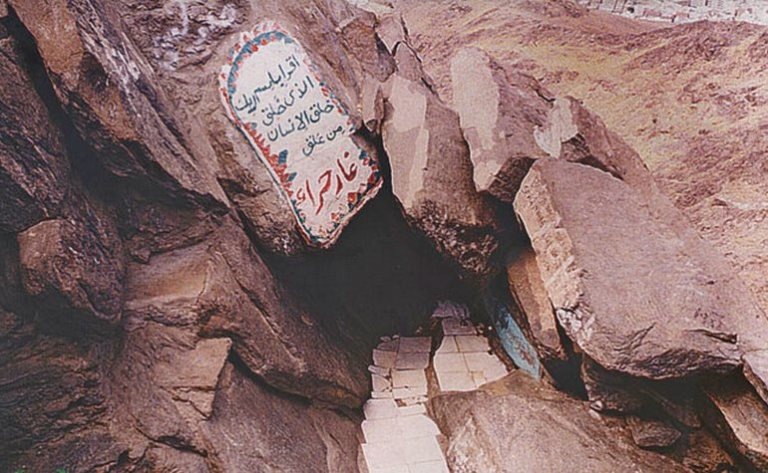 Cave-of-Hira-entrance