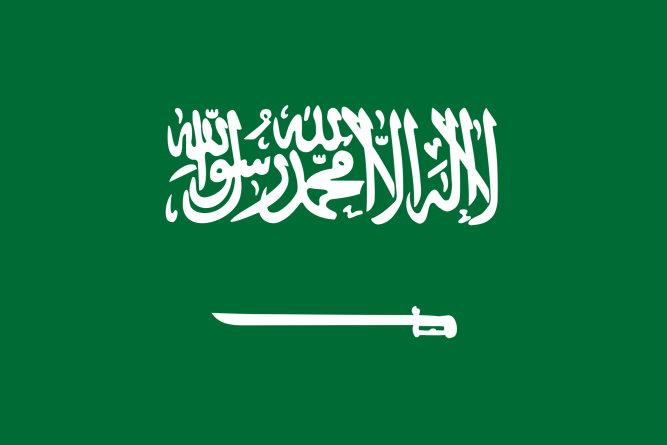flag_of_saudi_arabia-svg.png